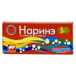 Наринэ, 500 мг, таблетки, 20 шт.