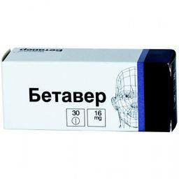 Бетавер, 16 мг, таблетки, 30 шт.