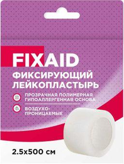 Fixaid Лейкопластырь фиксируюйщий