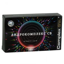 Андрокомплекс СВ, 650 мг, капсулы, 60шт.