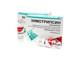 Химотрипсин, 10 мг, лиофилизат для приготовления раствора для инъекций и местного применения, 5шт.