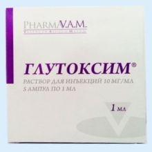 Глутоксим, 10 мг/мл, раствор для инъекций, 1 мл, 5 шт.