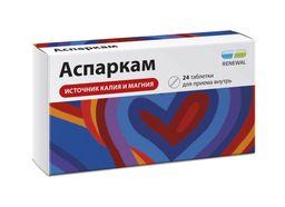 Аспаркам, таблетки, 24шт.