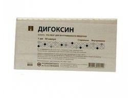 Дигоксин, 0.25 мг/мл, раствор для внутривенного введения, 1 мл, 10 шт.