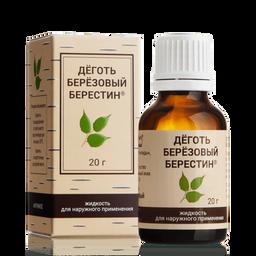 Деготь березовый Берестин, жидкость для наружного применения, 20 г, 1шт.