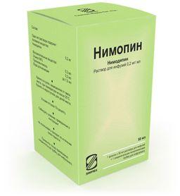 Нимопин, 0.2 мг/мл, раствор для инфузий, 50 мл, 1 шт.