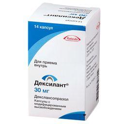 Дексилант, 30 мг, капсулы с модифицированным высвобождением, 14 шт.