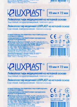 Luxplast Лейкопластырь медицинский на нетканой основе, 19х72мм, телесного цвета, 10 шт.