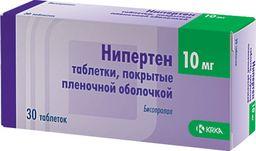 Нипертен, 10 мг, таблетки, покрытые пленочной оболочкой, 30 шт.
