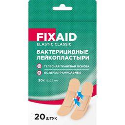 Fixaid Elastic Classic Лейкопластырь