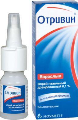 Отривин, 0.1%, спрей назальный дозированный, 10 мл, 1шт.