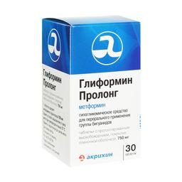 Метформин Пролонг-Акрихин, 750 мг, таблетки с пролонгированным высвобождением, покрытые пленочной оболочкой, 30 шт.