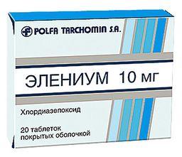 Элениум, 10 мг, таблетки, покрытые оболочкой, 50шт.