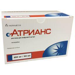 Атрианс, 5 мг/мл, раствор для инфузий, 50 мл, 6 шт.