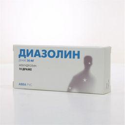 Диазолин,