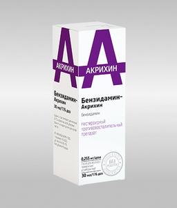 Бензидамин-Акрихин