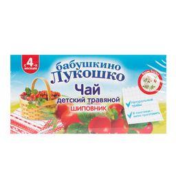 Бабушкино лукошко Чай детский травяной шиповник, чай детский, 1 г, 20шт.