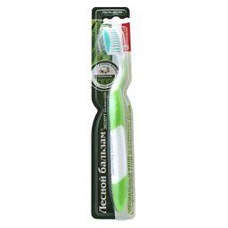 Лесной Бальзам Зубная щетка Специальный уход за ослабленными деснами, щетка зубная, ультра мягкая, 1 шт.