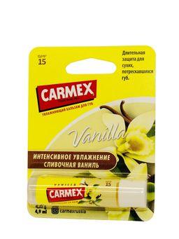 Carmex Бальзам для губ ваниль SPF 15