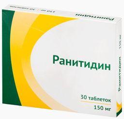 Ранитидин, 150 мг, таблетки, покрытые пленочной оболочкой, 30 шт.