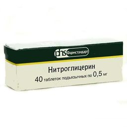 Нитроглицерин, 0.5 мг, таблетки подъязычные, 40 шт.