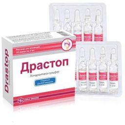 Драстоп, 100 мг/мл, раствор для внутримышечного введения, 2 мл, 10 шт.