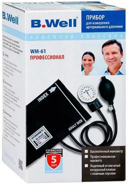 Прибор для измерения артериального давления WM-61
