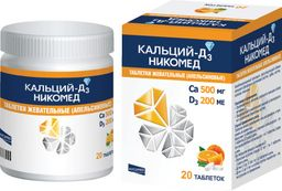 Кальций-Д3 Никомед, 500 мг+200 МЕ, таблетки жевательные, со вкусом или ароматом апельсина, 20 шт.