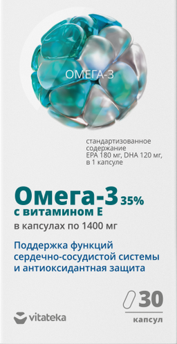 Витатека Омега-3 35%, 1400 мг, капсулы, 30шт.