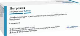 Цетротид, 0.25 мг, лиофилизат для приготовления раствора для подкожного введения, 1 шт.