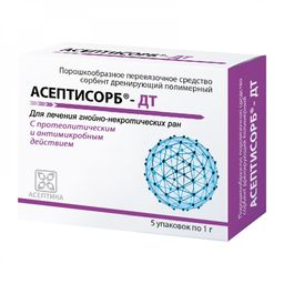Асептисорб-ДТ сорбент