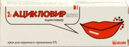 Ацикловир Белупо, 5%, крем для наружного применения, 2 г, 1 шт.