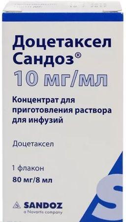 Доцетаксел Сандоз, 10 мг/мл, концентрат для приготовления раствора для инфузий, 8 мл, 1 шт.