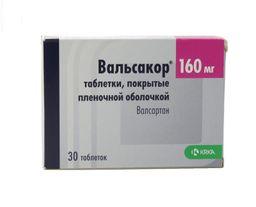 Вальсакор, 160 мг, таблетки, покрытые пленочной оболочкой, 30шт.