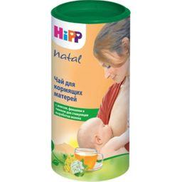 Чай HiPP Natal для кормящих матерей, 200 г, 1 шт.