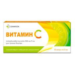 Витамин С Ветпром