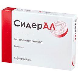 Сидерал, 350 мг, капсулы, 20 шт.