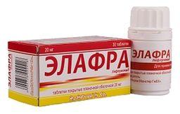 Элафра, 20 мг, таблетки, покрытые пленочной оболочкой, 30 шт.