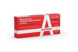 Валсартан-Гидрохлоротиазид-Акрихин, 160 мг+12.5 мг, таблетки, покрытые пленочной оболочкой, 28 шт.