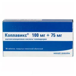 Коплавикс, 100 мг+75 мг, таблетки, покрытые пленочной оболочкой, 14шт.