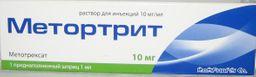 Метортрит, 10 мг/мл, раствор для инъекций, 1 мл, 1 шт.