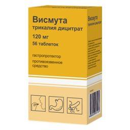Висмута трикалия дицитрат, 120 мг, таблетки, покрытые пленочной оболочкой, 56шт.
