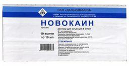 Новокаин, 5 мг/мл, раствор для инъекций, 10 мл, 10 шт.