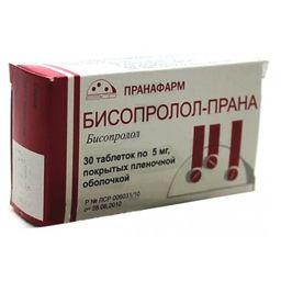 Бисопролол-Прана, 5 мг, таблетки, покрытые пленочной оболочкой, 30 шт.