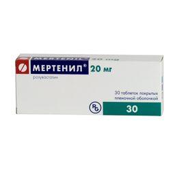 Мертенил, 20 мг, таблетки, покрытые пленочной оболочкой, 30 шт.