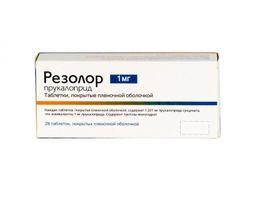 Резолор, 1 мг, таблетки, покрытые пленочной оболочкой, 28 шт.