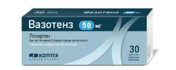 Вазотенз, 50 мг, таблетки, покрытые оболочкой, 30 шт.