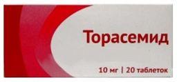 Торасемид, 10 мг, таблетки, 20шт.