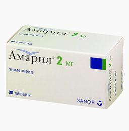 Амарил, 2 мг, таблетки, 90шт.
