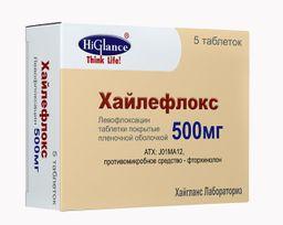 Хайлефлокс, 500 мг, таблетки, покрытые пленочной оболочкой, 5 шт.